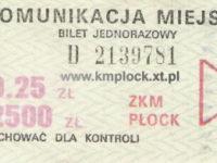 0,25 zł / 2500 zł - ulgowy