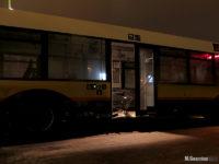 Solaris #695 po kolizji