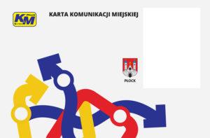 Wzór karty wprowadzony pod koniec 2015 r.