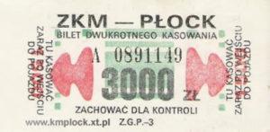 3000 zł - dwukrotnego kasowania