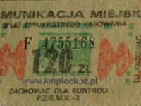 120 zł - dwustronny