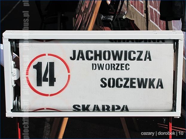 Photo of Linia nr 14 zawieszona