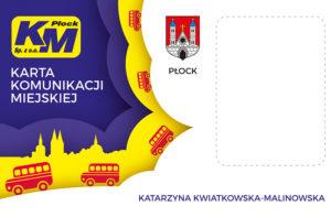 Wzór karty wprowadzony w lutym 2018 r.