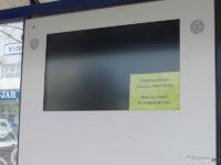 Wyłączona tablica LCD