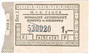 1 zł - normalny (ze zbiorów Marcina Kozłowskiego)