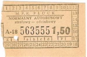 1,50 zł - normalny (ze zbiorów Marcina Kozłowskiego)