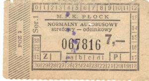7 zł - normalny (ze zbiorów Marcina Kozłowskiego)