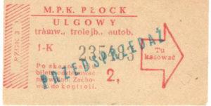 2 zł - ulgowy (ze zbiorów Marcina Kozłowskiego)