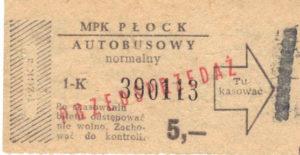 5 zł - normalny (ze zbiorów Marcina Kozłowskiego)