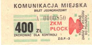 400 zł (ze zbiorów Marcina Kozłowskiego)