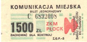 1500 zł (ze zbiorów Marcina Kozłowskiego)