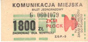 1800 zł (ze zbiorów Marcina Kozłowskiego)