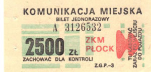 2500 zł (ze zbiorów Marcina Kozłowskiego)