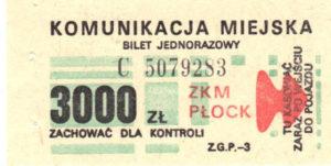 3000 zł (ze zbiorów Marcina Kozłowskiego)