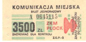 3500 zł (ze zbiorów Marcina Kozłowskiego)