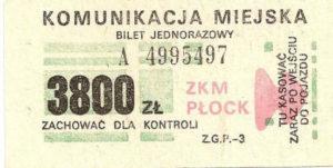3800 zł (ze zbiorów Marcina Kozłowskiego)
