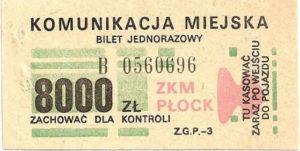 8000 zł (ze zbiorów Marcina Kozłowskiego)