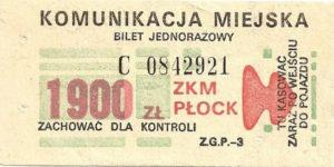 1900 zł (ze zbiorów Marcina Kozłowskiego)