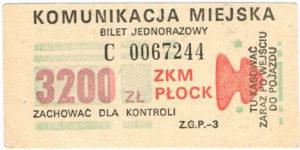 3200 zł (ze zbiorów Marcina Kozłowskiego)
