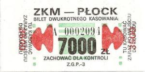 7000 zł - dwukrotnego kasowania (ze zbiorów Marcina Kozłowskiego)