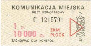 1 zł / 10000 zł (ze zbiorów Marcina Kozłowskiego)