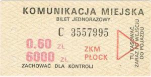 0,60 zł / 6000 zł (ze zbiorów Marcina Kozłowskiego)