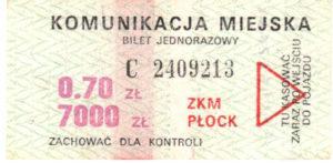 0,70 zł / 7000 zł (ze zbiorów Marcina Kozłowskiego)
