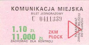 1,10 zł / 11000 zł (ze zbiorów Marcina Kozłowskiego)