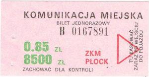 0,85 zł / 8500 zł (ze zbiorów Marcina Kozłowskiego)