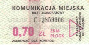 0,70 zł - normalny (ze zbiorów Marcina Kozłowskiego)