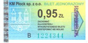 0,95 zł - ulgowy (ze zbiorów Marcina Kozłowskiego)