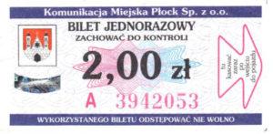 2,00 zł - normalny (ze zbiorów Marcina Kozłowskiego)