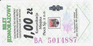 1,00 zł - ulgowy (ze zbiorów Marcina Kozłowskiego)