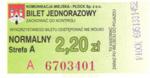 2,20 zł - normalny (ze zbiorów Marcina Kozłowskiego)