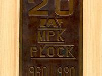 Pamiątka z okazji 20-lecia ówczesnego MPK