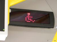 Wyświetlacz cyfrowy wewnątrz pojazdu
